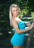 Inna from Nikolaev Russian brides