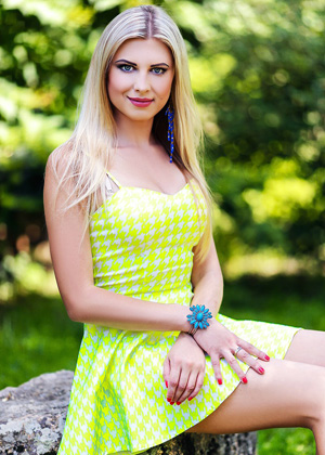 Yanina from Kharkov, Ukraine