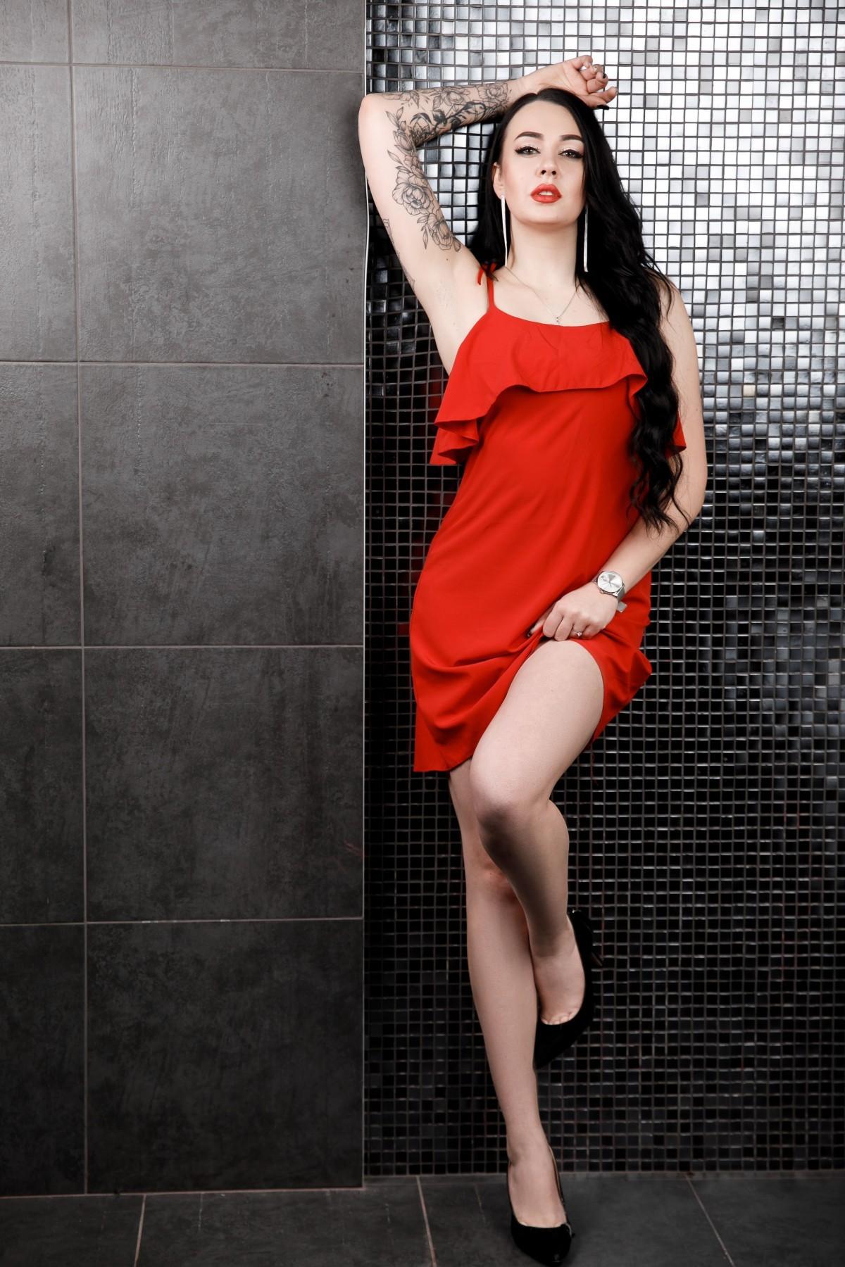 Sofia ID 48781