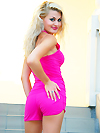 Russian Bride Yaroslava from Sevastopol, Ukraine