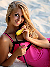 Russian Bride Ekaterina from Antratsit, Ukraine