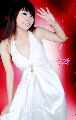 Single girl Yanping 39 years old
