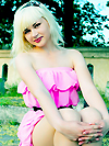 Russian Bride Ilona from Nikolaev, Ukraine