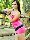 Russian Bride Veronica from Nikolaev, Ukraine