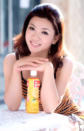 Asian bride Yi from Nanning