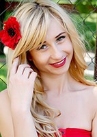Single Karina from Odessa, Ukraine