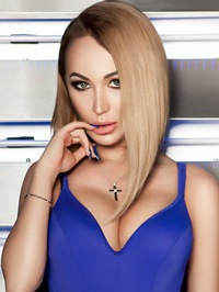 Russian Bride Inna from Mirgorod, Ukraine