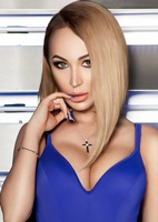 Russian single Inna from Mirgorod, Ukraine