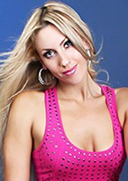 Russian single Elena from Simferopol, Ukraine