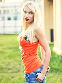 Single Elizaveta from Donetsk, Ukraine