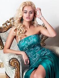 Russian woman Ekaterina from