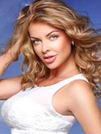 Russian Bride Ekaterina from Cherkassy, Ukraine