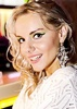 Russian single Julia from Lvov, Ukraine