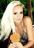 Russian single Tamara from Zaporozhye, Ukraine