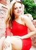 Russian single Anna from Nikolaev, Ukraine