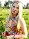 Russian woman Ilona from Tver, Russia