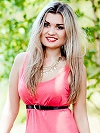 Russian Bride Ekaterina from Kharkov, Ukraine