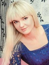 Russian woman Alina from Poltava, Ukraine