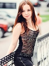 Russian single Aleksandra from Poltava, Ukraine