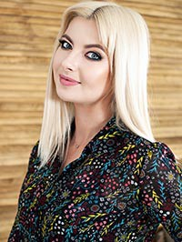 Russian woman Anna from Poltava, Ukraine