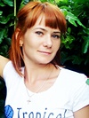 Russian Bride Olesya from Kherson, Ukraine