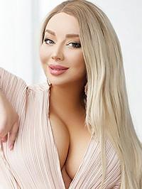 Russian Bride Ekaterina from Kiev, Ukraine