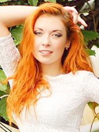 Russian woman Yuliya from Poltava, Ukraine