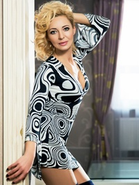 Russian Bride Natalya from Zaporozhye, Ukraine