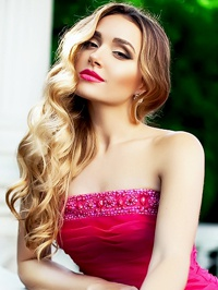 Russian Bride Karina from Kiev, Ukraine