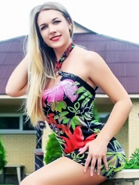 Russian Bride Daria from Severodonetsk, Ukraine