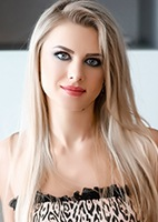 Russian single Yanina from Kharkov, Ukraine