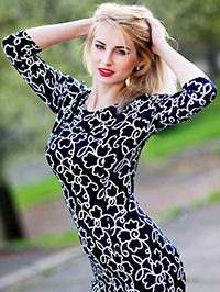 Single Tatyana from Poltava, Ukraine