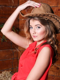 Russian Bride Yuliana from Kiev, Ukraine