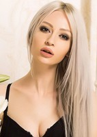 Russian single Vera from Kiev, Ukraine