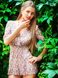 Russian Bride Julia from Kharkov, Ukraine