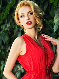 Russian Bride Julia from Chernigov, Ukraine