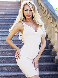 Russian woman Elena from Chernigov, Ukraine