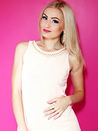 Russian Bride Julia from Berdyansk, Ukraine