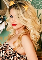 Russian single Valentina from Kiev, Ukraine