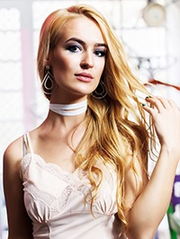Russian Bride Daria from Kharkov, Ukraine