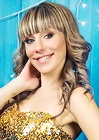Anna from Berdyansk, Ukraine