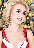 Russian single Ekaterina from Chernigov, Ukraine