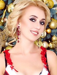Single Ekaterina from Chernigov, Ukraine