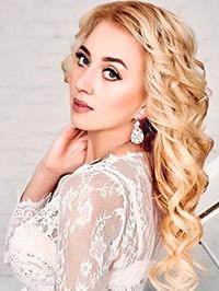 Single Ekaterina from Chernigov, Ukraine