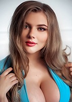 Russian single Diana from Kiev, Ukraine