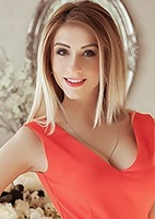 Russian single Ekaterina from Kiev, Ukraine