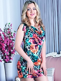 Single Elena from Vasilkov, Ukraine