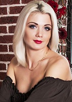 Russian single Tatyana from Kremenchug, Ukraine