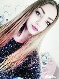 Russian woman Ekaterina from Tsyurupinsk, Ukraine