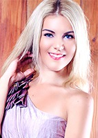 Russian single Yuliya from Nikopol, Ukraine